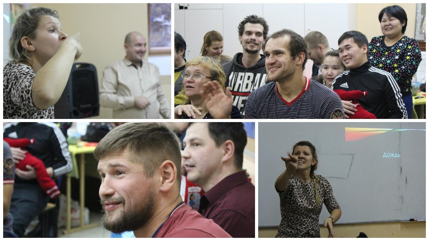 знакомства глухих и слабослышащих в санкт петербурге